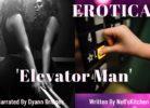 nellskitchen, literotica, erotic audio, audio porn, mature female voiceover, custom audio, sexy MP3